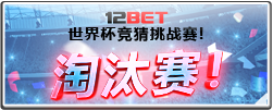 predictor_knockout